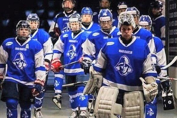 Mládežnícka hokejová sezóna je už v plnom prúde.