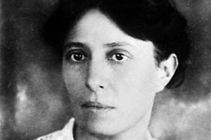 Alice Masaryková (1879 – 1966), dcéra prvého prezidenta československého prezidenta Tomáše Garrigua Masaryka. Bola zakladateľkou Československého červeného kríža a bojovníčkou za vzdelávanie žien. Založila Vyššiu sociálnu školu a stála pri vzniku odnoží kresťanskej mládeže YMCA a YWCA. Od nástupu komunizmu žila v emigrácii v USA.