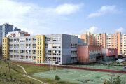 Gymnázium Jána Hollého v Trnave
