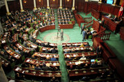Tuniský parlament.