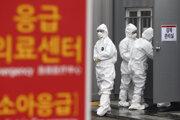 Zdravotnícki pracovníci v juhokórejskom Degu.