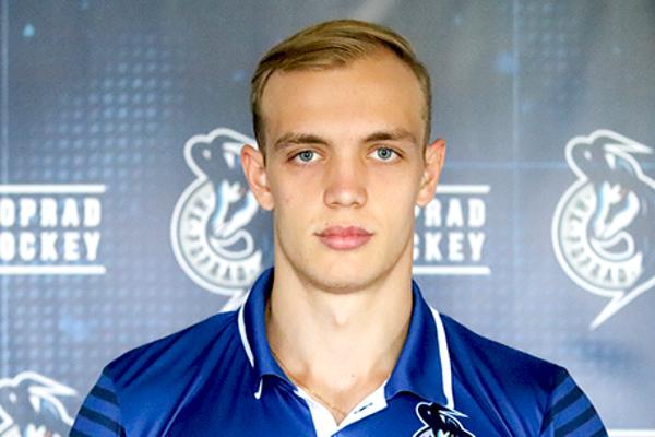 Jakub Müller posilní HK Poprad.