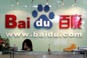 Baidu je lídrom medzi internetovými vyhľadávačmi v ázijskej krajine.
