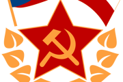Logo Komunistickej strany Československa