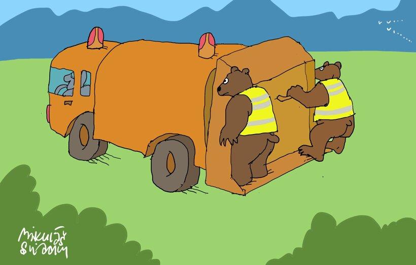 Odvoz odpadu (Sliacky) 21. júna