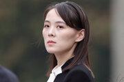 Kim Jo-džong, sestra severokórejského vodcu Kim Čong-una.
