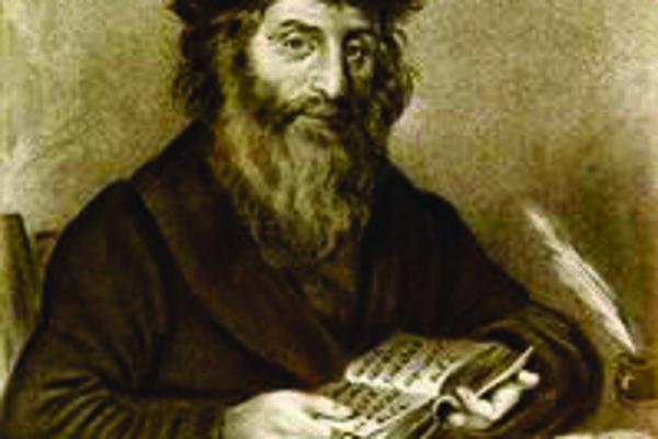 Chatam Sofer (Moše Schreiber (24. 9. 1762 – 3. 10. 1839) bol najväčší židovský náboženský učenec 19. storočia.