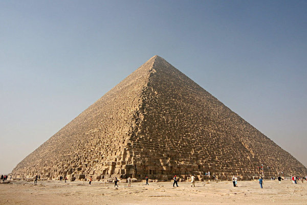 Chufuova pyramída.