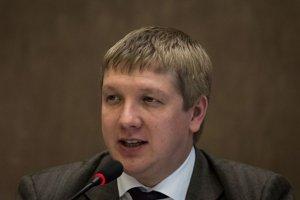 Šéf Naftogazu Andrij Kobolev.