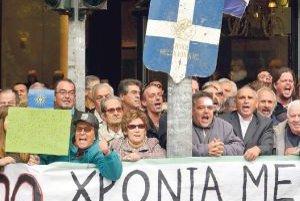 Protesty proti škrtom, aké boli aj vo štvrtok  v Solúne, budú asi pokračovať aj naďalej.