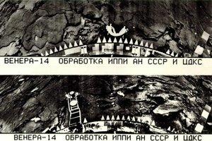 Posledné reálne zábery z povrchu Venuše urobilo sovietske vozidlo Venera 14 v roku 1982. Na planéte vydržala 57 minút, potom ju zničil tlak atmosféry.