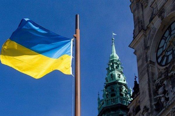 Ukrajinská vlajka v Liberci.
