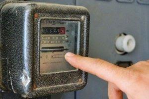 Dodávateľovi energie spôsobil škodu za takmer 1 500 eur.