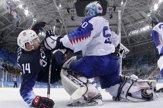 Slovenskí hokejisti smútia, kórejskí sa klaňajú. Momentky dňa