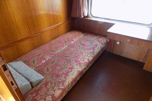 Interiér salónneho vozňa