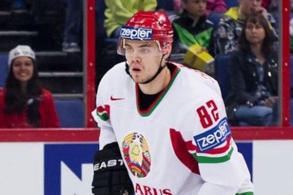 Pavel Černook v drese svojej krajiny.