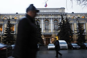 Ruská centrálna banka v Moskve.