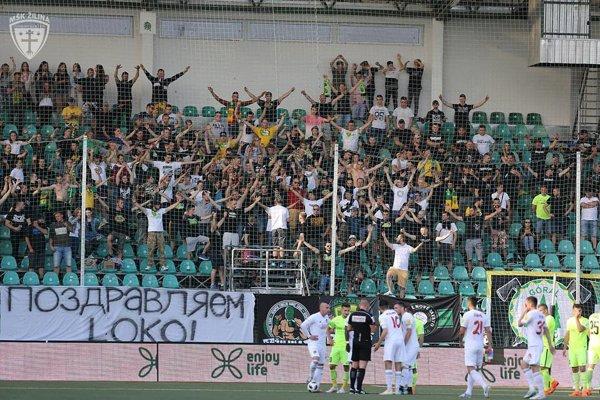 Polícia vyzýva fanúšikov k športovému správaniu.