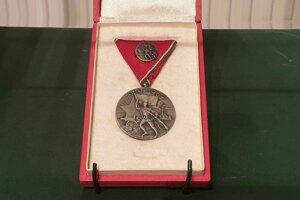 Pamätná medaila Maďarskej republiky rád.
