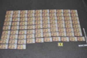 Zadržané bankovky