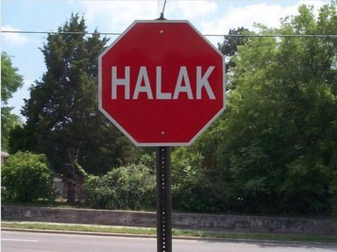 halak_stop.jpg