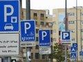 parkovaniereserve-120x90.jpg