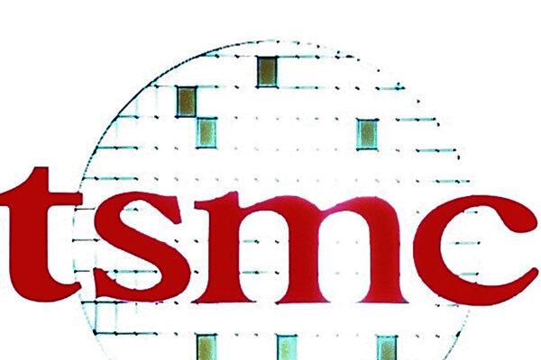 Logo taiwanského výrobcu polovodičov Taiwan Semiconductor Manufacturing Co