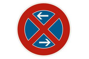 Pri statických dopravných značkách pribudli biele šípky.