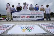 Fukušima je kontroverznou témou aj v čase olympiády.