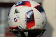 Futbalová lopta - ilustračná fotografia.