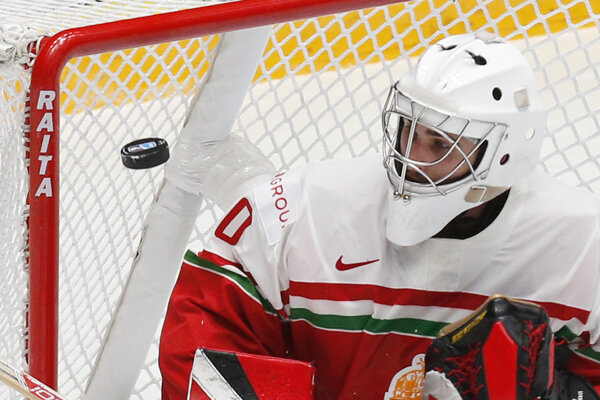 Adam Vay si obliekal dres Maďarska aj na tohtoročnom šampionáte v Rusku.