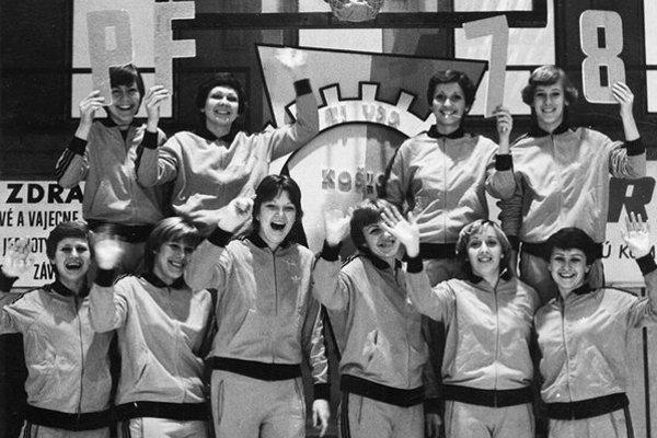 Niečo z archívu. Basketbalistky VSS Košice v roku 1978.