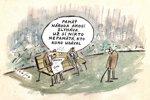 Ústav pamäti národa (Vico) 19. jún