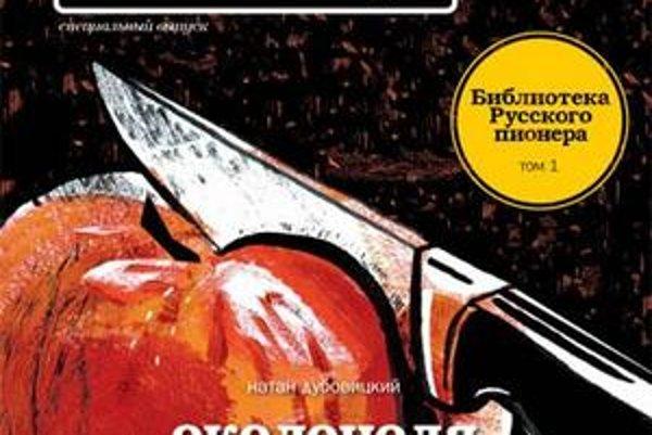 Blízko nuly. Gangsterská fikcia z prostredia vysokej politiky. Jej autorom je podľa všetkého kremeľský spindoctor Vladislav Surkov.