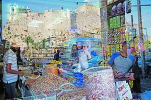 Jeruzalem.