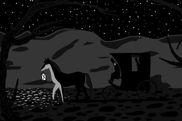 Záber z videoklipu Flush It Out od slovenských animátorov.