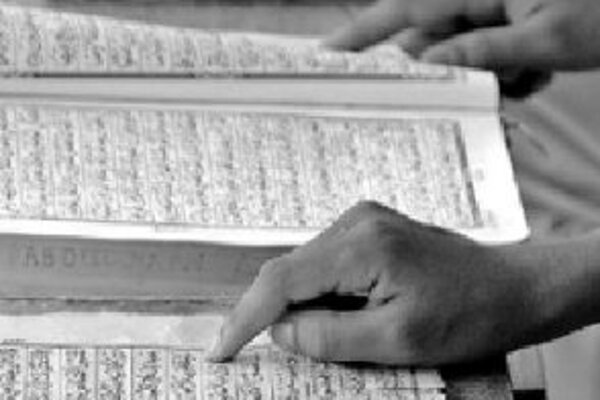 Čítanie Koránu.