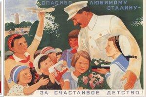 Vďaka súdruhovi Stalinovi za šťastné detstvo! Plagát