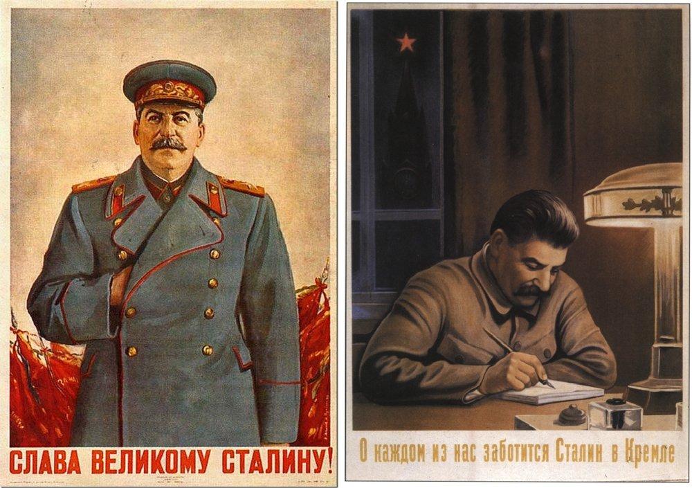 K.K. Ivanov, N.G. Petrov: Sláva veľkému Stalinovi! Plagát 1952. O každého z nás má Stalin starosti. Plagát