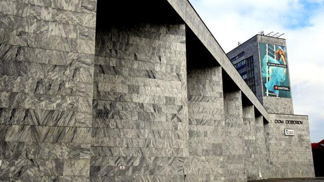 Dom odborov Istropolis na Trnavskom mýte v Bratislave.
