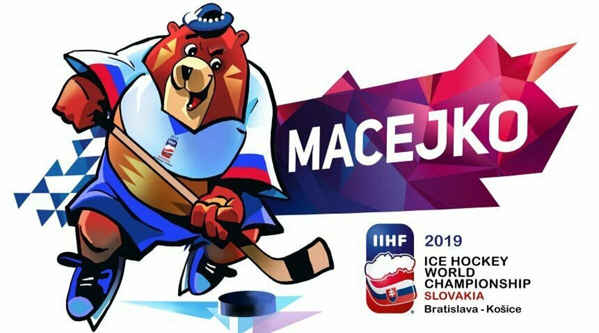 de03ff84fed5a Kvíz: Majstrovstvá sveta v hokeji 2019 na Slovensku - SME | MY regióny