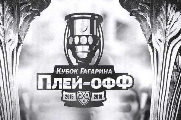 Boje o Gagarinov pohár vstupujú do záverečnej fázy.
