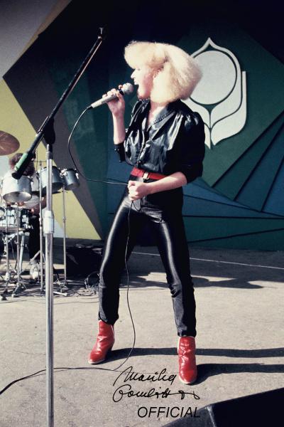marika_rok_1980.jpg