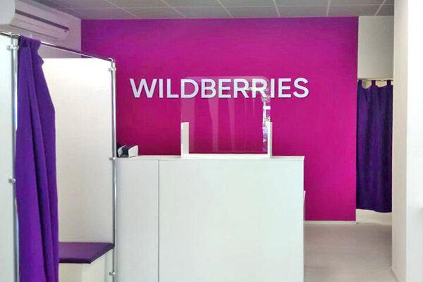 Wildberries má prvé výdajné miesto v Bratislave.