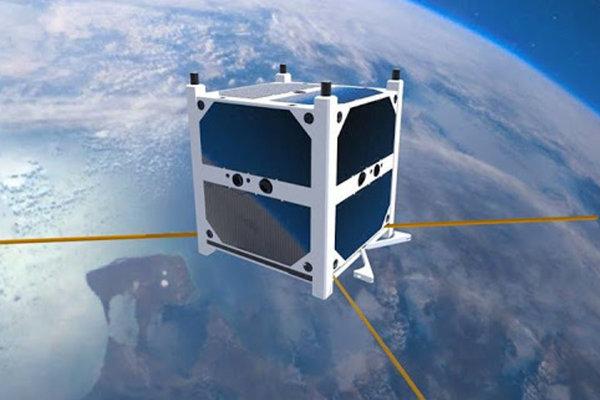 Prvý slovenský satelit.