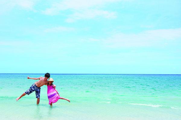 Zdroj: Jamaica Tourist Board
