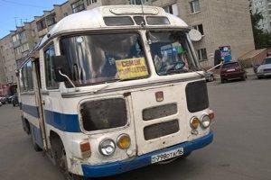 Autobus možno ešte z čias Chruščova vás dovezie do Kurčatova.