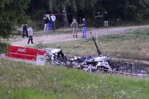 Havária vrtuľníka Mi-17 pri Geraltove.