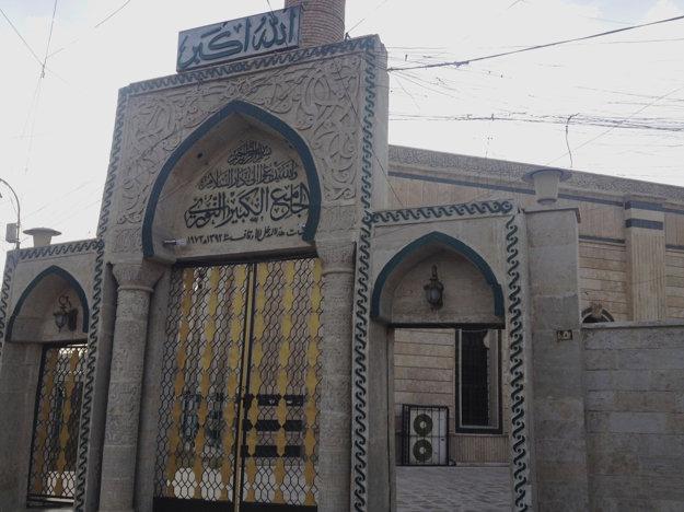 Mešita an-Núri v roku 2014.