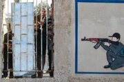 V pásme Gazy.